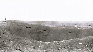 بالصور.. نيزك ضرب السعودية قبل 4 قرون وآثاره شاهدة