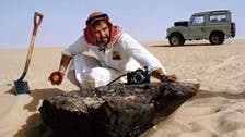 PICTURES: Remains of meteor that struck Saudi Arabia four centuries ago