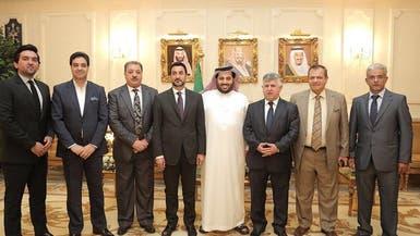 الاتحاد العراقي يشكر آل الشيخ بعد رفع الحظر