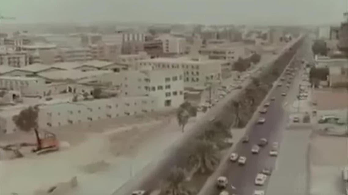 Saudi Arabia 40 years ago (Screengrab)