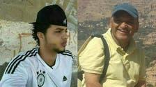 ميليشيات الحوثي تقتل لاعب كرة قدم وتختطف أديباً