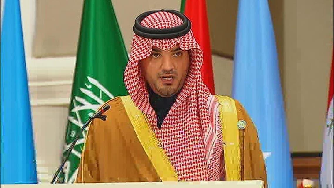 THUMBNAIL_ خطاب وزير الداخلية السعودي في اجتماع الجزائر