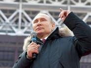 انطلاق الانتخابات الرئاسية الروسية المحسومة لبوتين