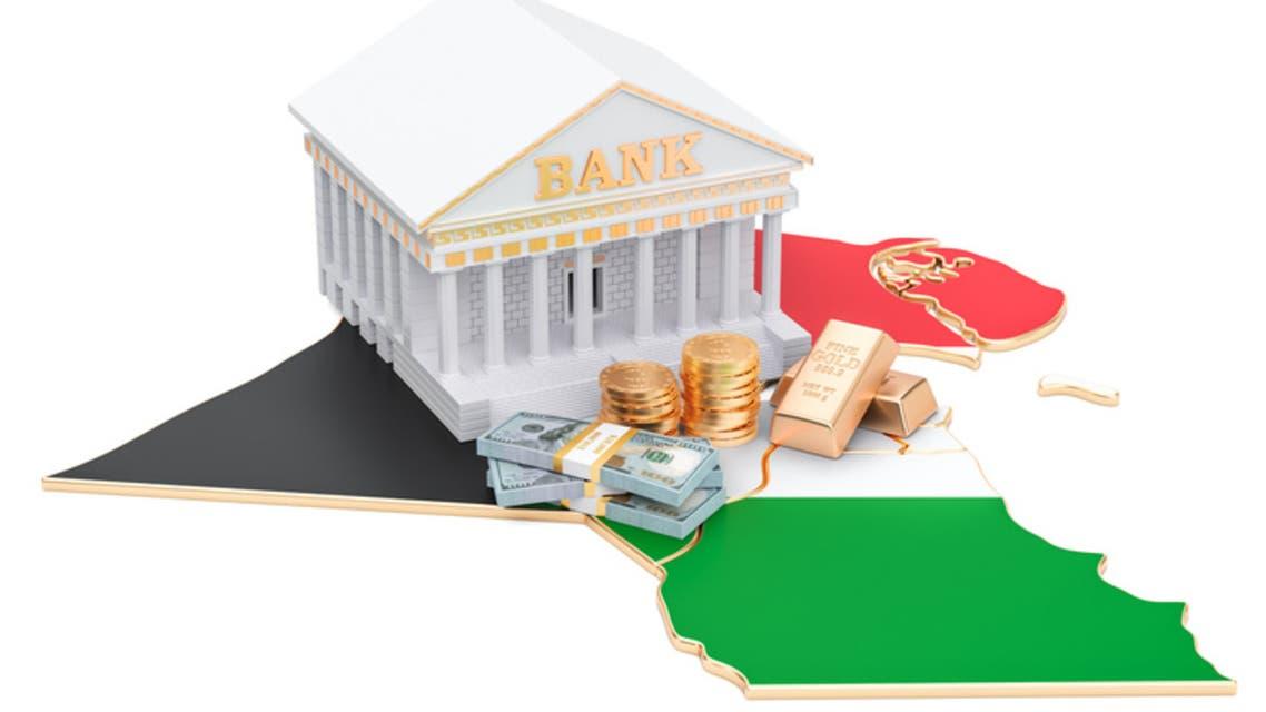 الكويت بنوك تمويل اقتصاد
