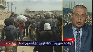 مفاوضات بين روسيا وفيلق الرحمن حول آلية خروج الفصائل من الغوطة