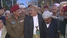 یمن : ریزرو فورسز کے کمانڈر کے طور پر علی صالح کے بھائی کا تقرّر
