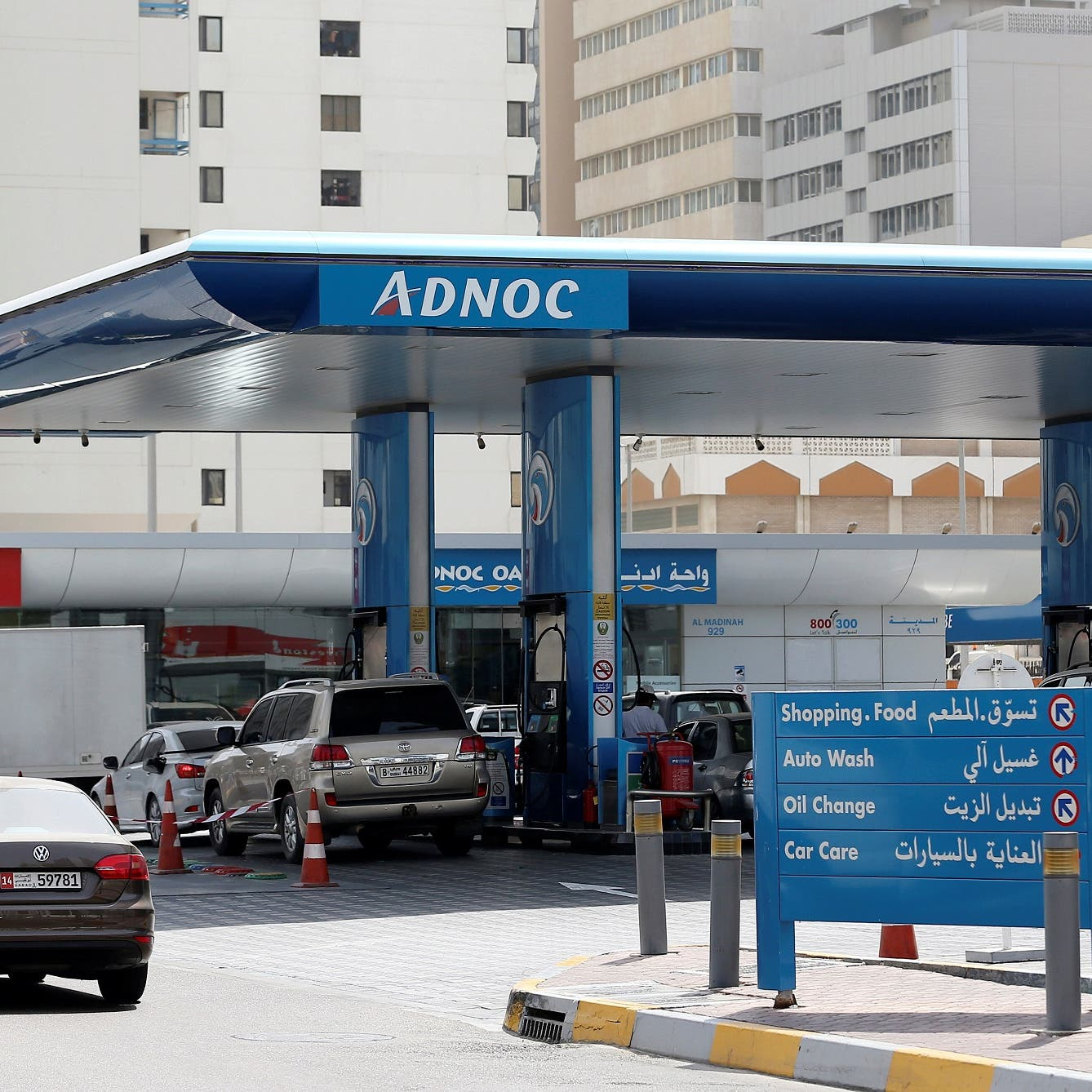 Abu Dhabi's ADNOC in early talks with investors ahead of drilling unit IPO: Sources