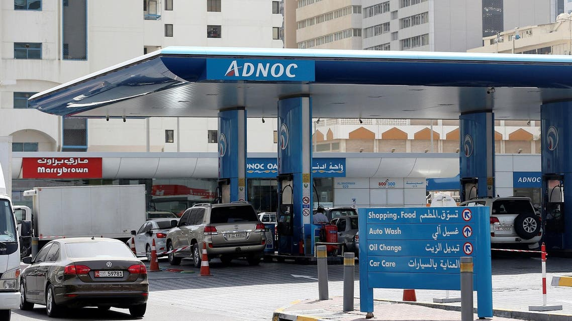 An ADNOC petrol station in Abu Dhabi on July 10, 2017. (Reuters)