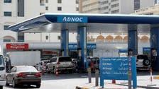 ADNOC wants Murban as a price marker alongside Brent crude