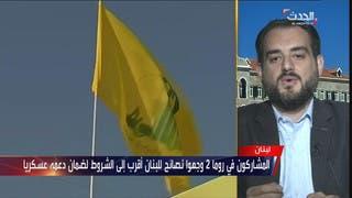 لبنان يبحث الاستراتيجية الدفاعية بعد الانتخابات النيابية