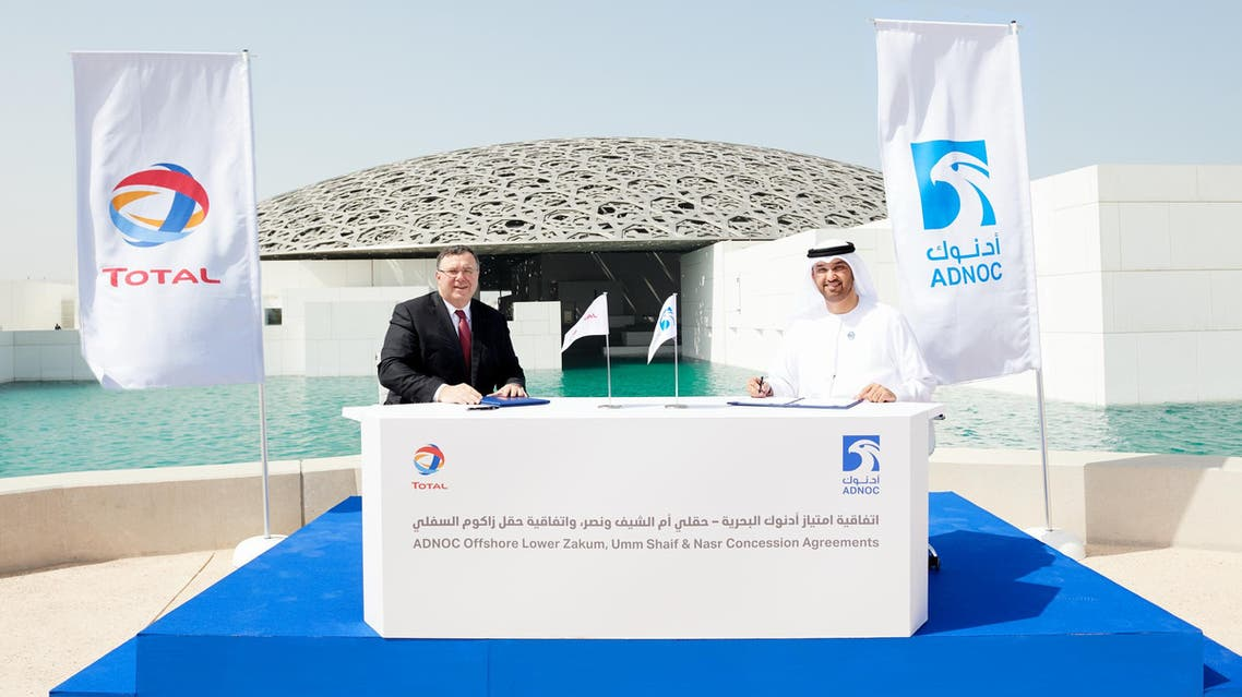 The Abu Dhabi National Oil Co. made the announcement in a statement Sunday. (Supplied)