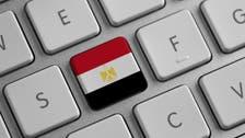 NBK: الإصلاحات الحكومية تدعم نمو الاقتصاد المصري