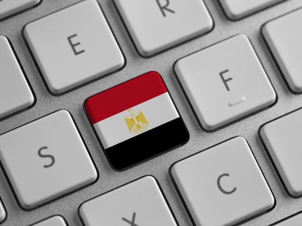 هل يزيد قانون ضريبة الدخل الجديد أعباء المصريين؟