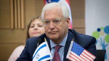 """فيديو الرئيس عباس: سفير أميركا لدى إسرائيل """"ابن كلب"""""""