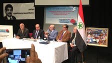 Iranian opposition coalition in London discuss Iran's regime transition