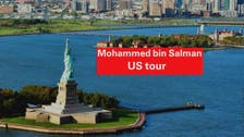 VIDEO: What to expect during Saudi Crown Prince US tour