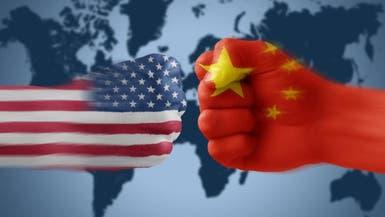 العالم يتخوف من حرب انتقامية أشد بين واشنطن وبكين
