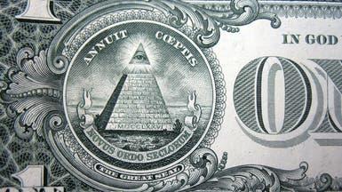 8حقائق لا تعرفها عن الدولار