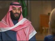 محمد بن سلمان يعد بمساواة الأجور بين الرجال والنساء