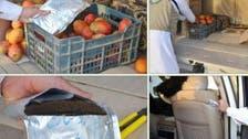 Food baskets, the latest trick to smuggle drugs to Saudi Arabia