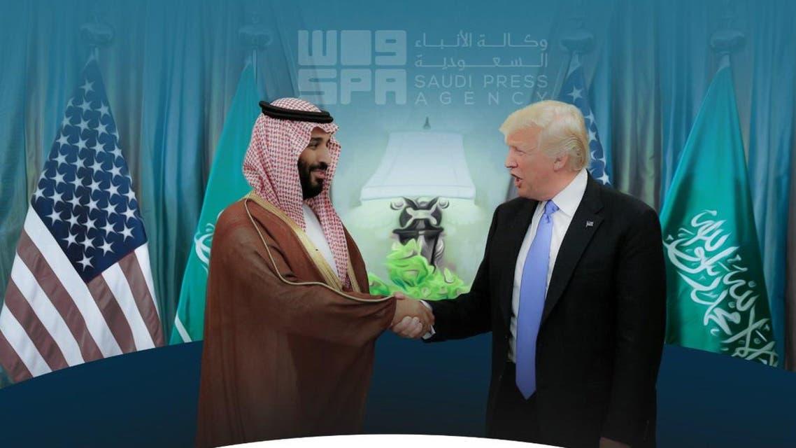 ترمب وولي العهد السعودي