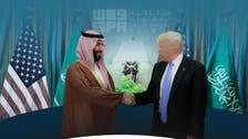 ولي العهد السعودي يغادر إلى أميركا في زيارة رسمية
