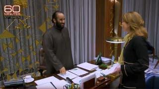 بالفيديو.. هنا يمضي محمد بن سلمان ساعات طويلة من العمل