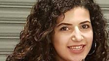 مأسأة المصرية المسحولة.. تدخل إيطالي وتحقيق بريطاني