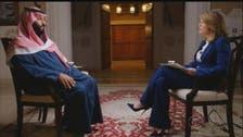 ایران نے اسامہ کے بیٹے سمیت القاعدہ کے لیڈروں کو پناہ دے رکھی ہے : سعودی ولی عہد