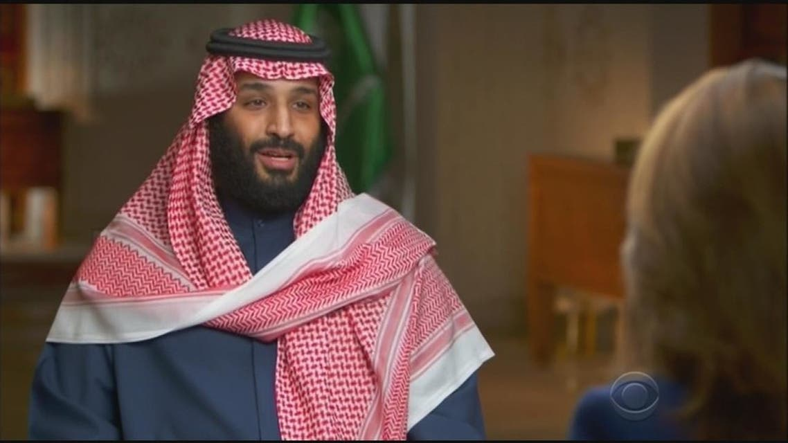 محمد بن سلمان: العباءة ليست شرطاً والأهم الحشمة