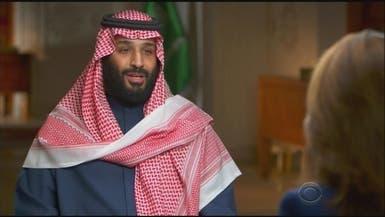 مقابلة محمد بن سلمان.. 60 دقيقة في 60 ثانية