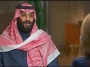 محمد بن سلمان يعد بالمساواة بالأجور بين الرجال والنساء