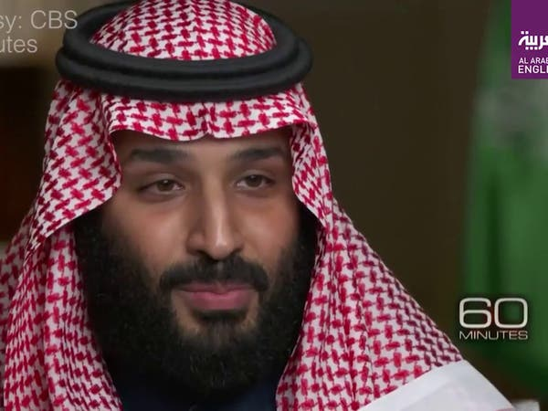 الأمير محمد بن سلمان: إيران ليست نداً للسعودية
