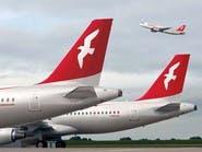 """""""العربية للطيران"""" تبدأ رحلاتها المباشرة بين سوهاج وجدة"""