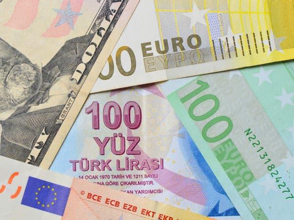 الليرة التركية تواصل هبوطها الحر مقابل الدولار