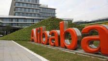 """""""علي بابا """" تستثمر 28 مليار دولار لتطوير الخدمات السحابية"""