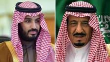 سعودی قیادت کا سابق فرانسیسی صدر یاک شیراک کے انتقال پر اظہار افسوس