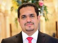وزير يمني للعربية.نت: الميليشيات تخطف التلاميذ وتجندهم