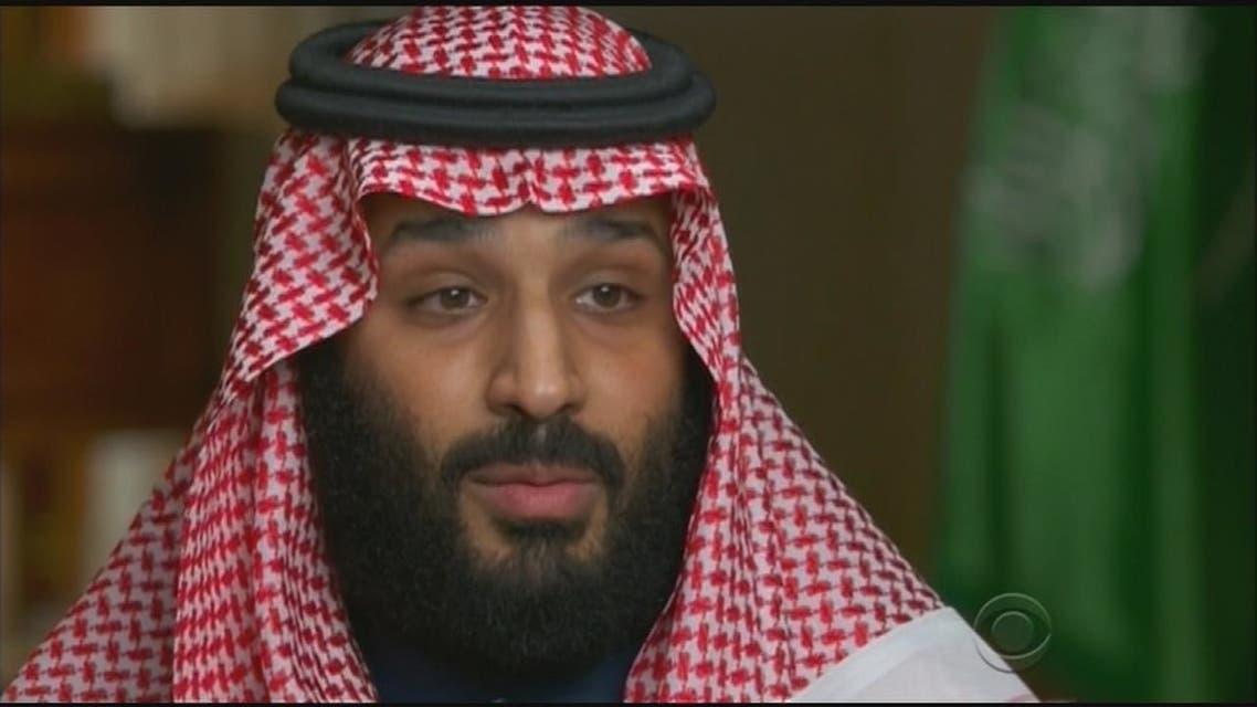 MBS saudi corruption probe