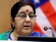 الهند: مقتل 39 عاملاً على أيدي داعش في العراق