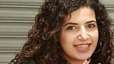 مصر تطالب بريطانيا بسرعة القبض على قتلة الفتاة المسحولة