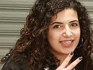 شرطة بريطانيا: تفاصيل جديدة عن وفاة المصرية المسحولة