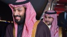 Khalid bin Salman: Saudi Arabia's relationship with US backed regional security