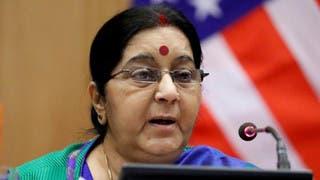 وزيرة الخارجية الهندية سوشما سواراج (أرشيفية)