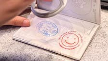 UAE passport stamp is 'a smiley' for International Day of Happiness