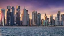 قطر تبيع أصولاً في الصين وهونغ كونغ بـ665 مليون دولار