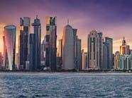 بعد 57 عاماً.. خروج قطر من أوبك محدود التأثير