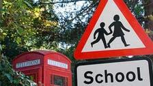 دھمکی آمیزای میل کے بعد برطانوی اسکولوں میں دوڑیں لگ گئیں