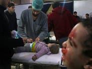 مجزرة أطفال في الغوطة.. مقتل 15 طفلاً احتموا في مدرسة