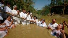 """بدأوا إزالتها.. 3 آلاف فخّ متفجر في موقع """"تعميد المسيح"""""""